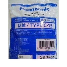 國際牌 吸塵器專用集塵袋 TYPE C-13-1(1包/5入)