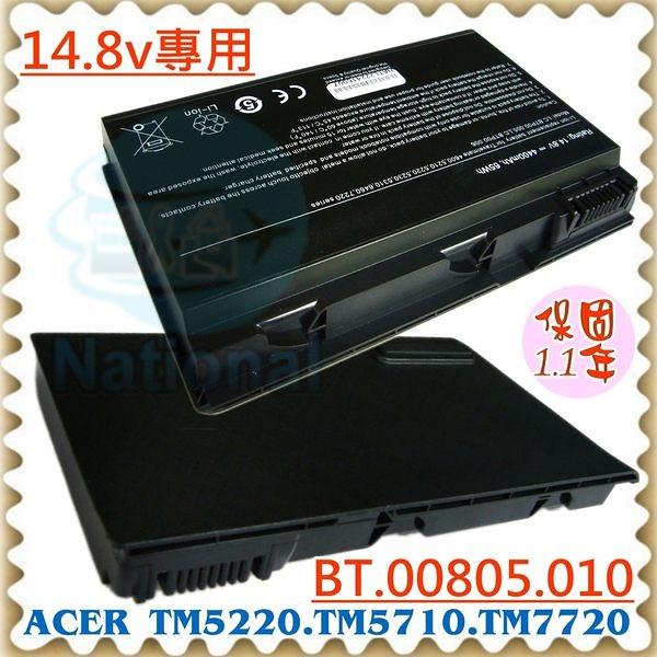 ACER 電池-宏碁 電池 EXTENSA 5420,5420G,5430,GRAPE34,GRAPE32,TM00772,TM-2007,TM00741,TM00742,14.8V