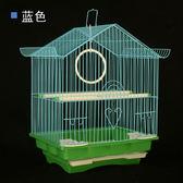 牡丹虎皮鸚鵡鳥籠文鳥籠子 寵物鳥用品 小型鳥籠屋型鳥籠   LannaS