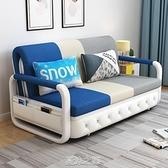 兩用可折疊沙發床客廳多功能雙人1.5米小戶型布藝實木儲物沙發床 快速出货Q