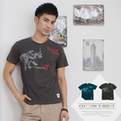 【大盤大】(T50973) 男 台灣製 100%純棉T恤 短袖棉T 圓領tee 恐龍圖T 侏儸紀印花【僅剩M號】