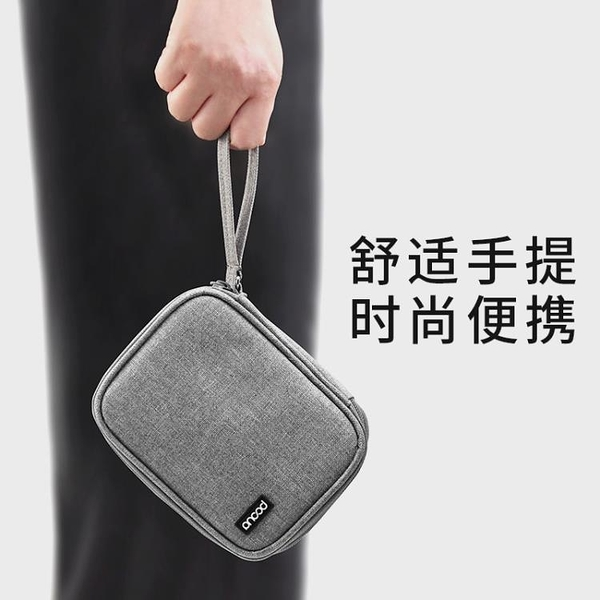 移動硬盤包保護套