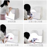 攝影棚K50 LED小型迷你套裝專業拍攝道具可調光拍照燈箱 NMS陽光好物