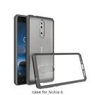 88柑仔店~ 透明鎧甲諾基亞8 晶透亞克力 Nokia 8 TPU邊框歐美熱銷防摔透明殼