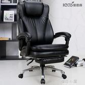 愛意森電腦椅家用辦公椅可躺高靠背老板椅皮椅書房升降轉椅座椅子QM『櫻花小屋』