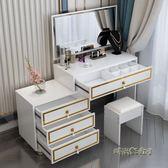 簡約現代梳妝台臥室小戶型時尚迷你奢華可伸縮梳妝桌經濟型化妝台 MBS「時尚彩虹屋」