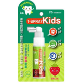 T-Spray--Kids兒童含鈣健齒噴霧20ml(草莓)[衛立兒生活館]