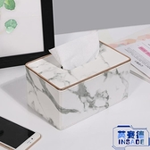 【大號】歐式面紙盒抽紙盒家用餐巾紙盒客廳茶幾北歐衛生紙盒【英賽德3C數碼館】