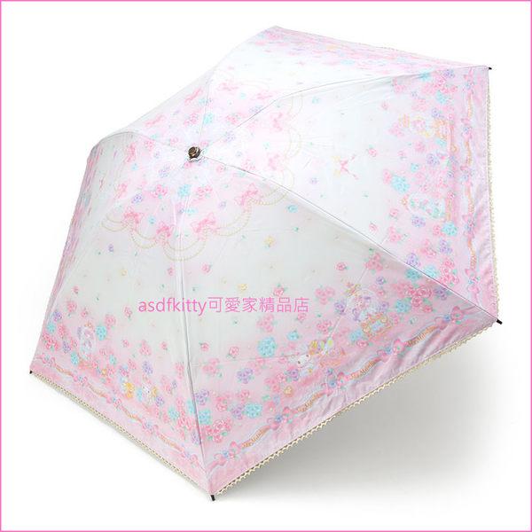 asdfkitty可愛家☆美樂蒂 抗UV 晴雨二用 畫布風折傘/雨傘/摺疊傘/洋傘-附收納袋-日本正版商品