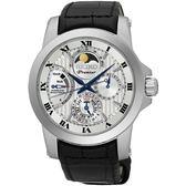 SEIKO 精工錶 Premier 互動式人動電能月相 藍寶石水晶鏡面 腕錶 SRX011J2 熱賣中!