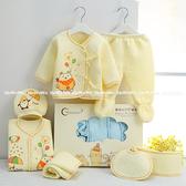 新生兒滿禮盒  童裝7件組 附提袋 ZH2014 好娃娃彌月禮