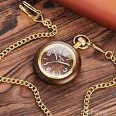 懷錶懷錶木質純黃銅無蓋羅馬復古機械收藏掛錶學生老人懷舊機械錶懷錶 【快速出貨】