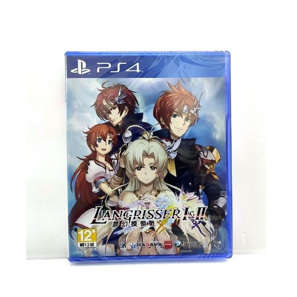 PS4 夢幻模擬戰 I & II 中文一般版