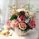 【雙11】餐桌仿真花藝花卉假花裝飾花絹花套裝花瓶擺件擺設客廳家居花卉折300