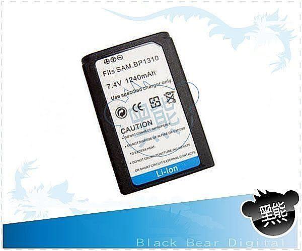 黑熊館 Samsung NX300/NX200 專用BP1130 NX10/NX100/NX11 專用BP1310 NX200/NX210/NX1000