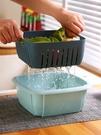 菜籃 家用雙層洗菜籃瀝水籃廚房塑料洗水果盤帶蓋防塵蔬菜收納盒保鮮盒【快速出貨八折搶購】