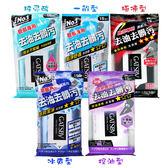 日本 GATSBY 潔面 勁酷濕紙巾 15枚入一般型/極凍/玻尿酸/控油/冰爽【DDBS】