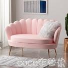 熱賣雙人沙發小戶型布藝沙發北歐輕奢客廳臥室雙人組合沙發現代簡約服裝店LX coco