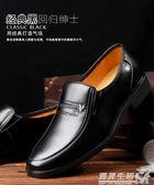 正裝男士皮鞋黑色秋季商務皮鞋男鞋圓頭防滑軟底軟皮中年爸爸鞋子 遇見生活