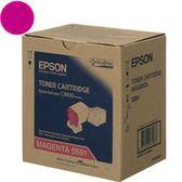 EPSON 原廠碳粉匣 S050591 (紅) (C3900D/DN)