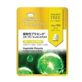 德瑪頂級植物性胎盤膠原蛋白活力精華面膜25g【愛買】