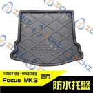 【一吉】13-18年 Focus mk3 防水托盤 / EVA材質/  focus防水托盤 mk3防水托盤 focus托盤 focus 車廂墊