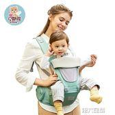 背帶 寶寶坐凳腰凳嬰兒背帶多功能四季通用抱娃神器抱小孩夏季 第六空間