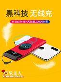 充電寶超薄無線蘋果通用便攜迷你大容量手機移動電源  全店88折特惠
