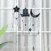 日式冥想風鈴掛飾男女學生臥室房間小清新鈴鐺掛件創意送生日禮物