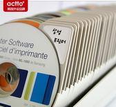Actto安尚光盤盒CD盒包大容量DVD光碟片收納盒帶鎖創意美觀盒子·樂享生活館