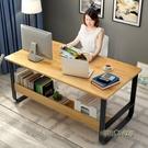 電腦桌台式簡易書桌簡約現代單人小型桌子臥室學生寫字辦公桌家用MBS 「時尚彩紅屋」