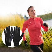 戶外秋冬男女防風手套保暖健身跑步騎行運動裝備反光升級觸屏手套