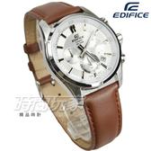 EDIFICE EFR-560L-7A 經典三針三眼皮帶石英男錶 防水手錶 學生錶 真皮 咖啡 EFR-560L-7AVUDF CASIO卡西歐