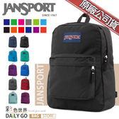 JANSPORT後背包包休閒包帆布包大容量防潑水JS-43501多素色