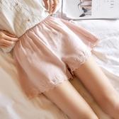 安全褲女防走光薄款絲滑緞面短褲蕾絲花邊寬松打底褲【聚寶屋】