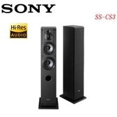 SONY SS-CS3 立體聲 Hi-Res 3 音路4 單體落地喇叭  (乙對)