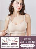 哺乳文胸喂奶孕婦內衣胸罩懷孕期孕期專用產後防下垂上托有型聚攏color shop