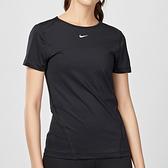 Nike Pro Dry S/S Slim Fit 女子 速乾 透氣 慢跑 短袖 T恤 AO9952-010