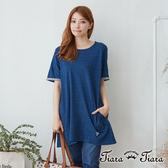 【Tiara Tiara】百貨同步 夏日風情長版短袖上衣(深藍/淺藍)
