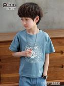 男童T恤小象漢姆童裝男童夏天短袖T恤兒童半袖t恤衫夏季新款中大童潮 溫暖享家