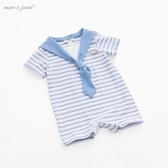 馬克珍妮2019嬰兒夏裝童裝男寶寶連體衣短袖 新生兒衣服夏季15181