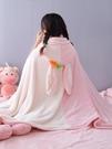 寢居小毛毯 蓋腿小毛毯單人女學生披肩毯子斗篷冬季辦公室午睡毯可以穿的【快速出貨八折搶購】