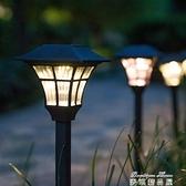 戶外燈 翰文太陽能戶外草坪燈家用氛圍LED花園別墅庭院裝飾防水地插路燈 麥琪精品屋