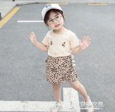 女寶寶夏裝時尚套裝小童女童時髦夏季短袖嬰兒兩件套2019新款洋氣【東京衣秀】