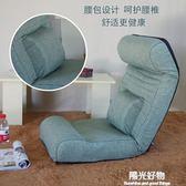 懶人沙發創意多功能椅單人榻榻米床上靠背椅日式可摺疊可拆洗沙發 igo一週年慶 全館免運特惠