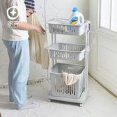 【+O家窩】晴天3層分類收納洗衣籃(附輪)-2色可選