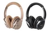 Edifier W860NB 主動抗噪立體聲全罩式藍牙耳機 (黑/香檳金)