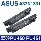 華碩 ASUS A32N1331 原廠規格 電池 PU451J PU451JF PU451JH PU451L PU451LA PU451LD PU550C PU550CA