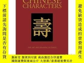 二手書博民逛書店中國漢字罕見Chinese Bound系列 英文原版 Chinese CharacteY335736 Jame