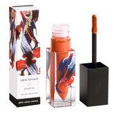 泰國 皙嬋 Srichand x asava聯名款 Betta系列唇釉(3.5ml) 多款可選【小三美日】